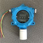 HRP-T1000硫化氢气体报警仪*变送器