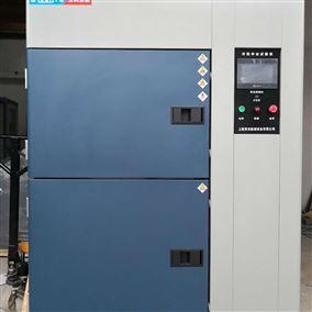 两箱式冷热冲击试验箱生产厂家