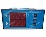 JM-B-3E JM-B-3Z智能振動監測儀