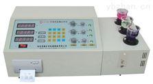 LX-WJ3型微机有色金属分析仪