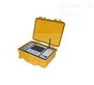厂家推荐35KV通信电缆故障测试仪