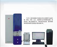 TL851-6D型高頻紅外碳硫分析儀