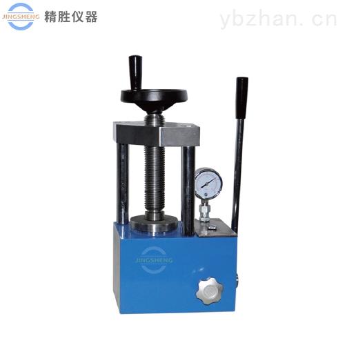 JSP-3-手動粉末壓片機 實驗室壓樣機 紅外油壓機