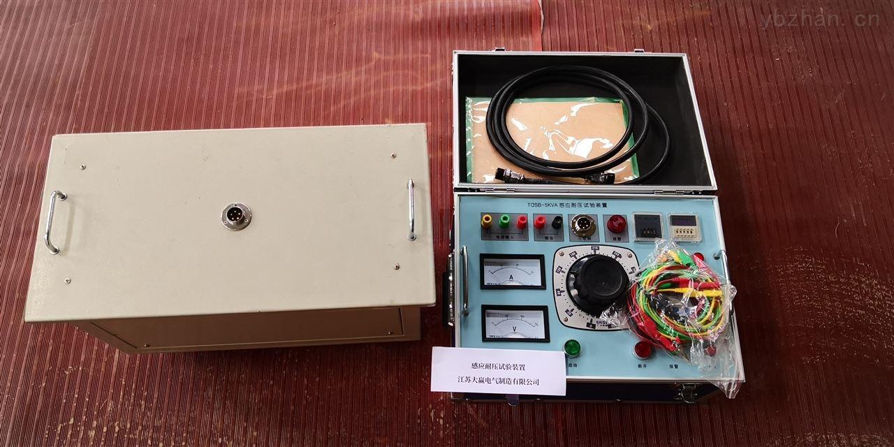承试四级资质办理周期--感应耐压试验装置