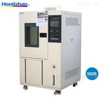西安LCD高低溫恒溫恒濕試驗箱
