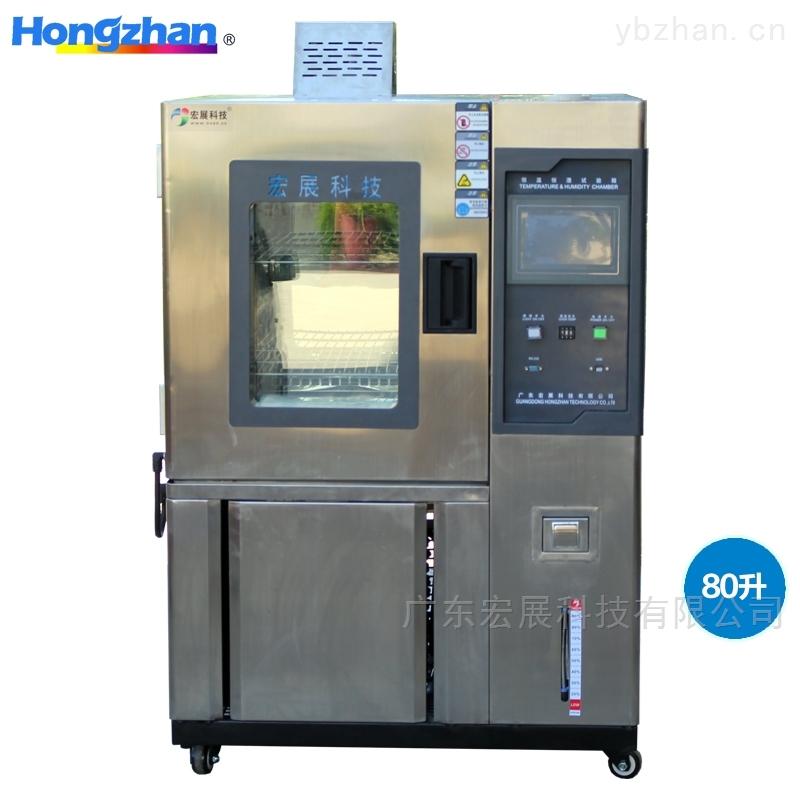 LP-西安温湿度循环高低温试验箱