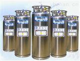 180MP自增压液氮罐查特杜瓦瓶180HPCHART