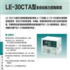 日本三菱张力控制器LE-30CTA优惠