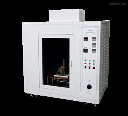 广东专业优质不锈钢燃烧试验机