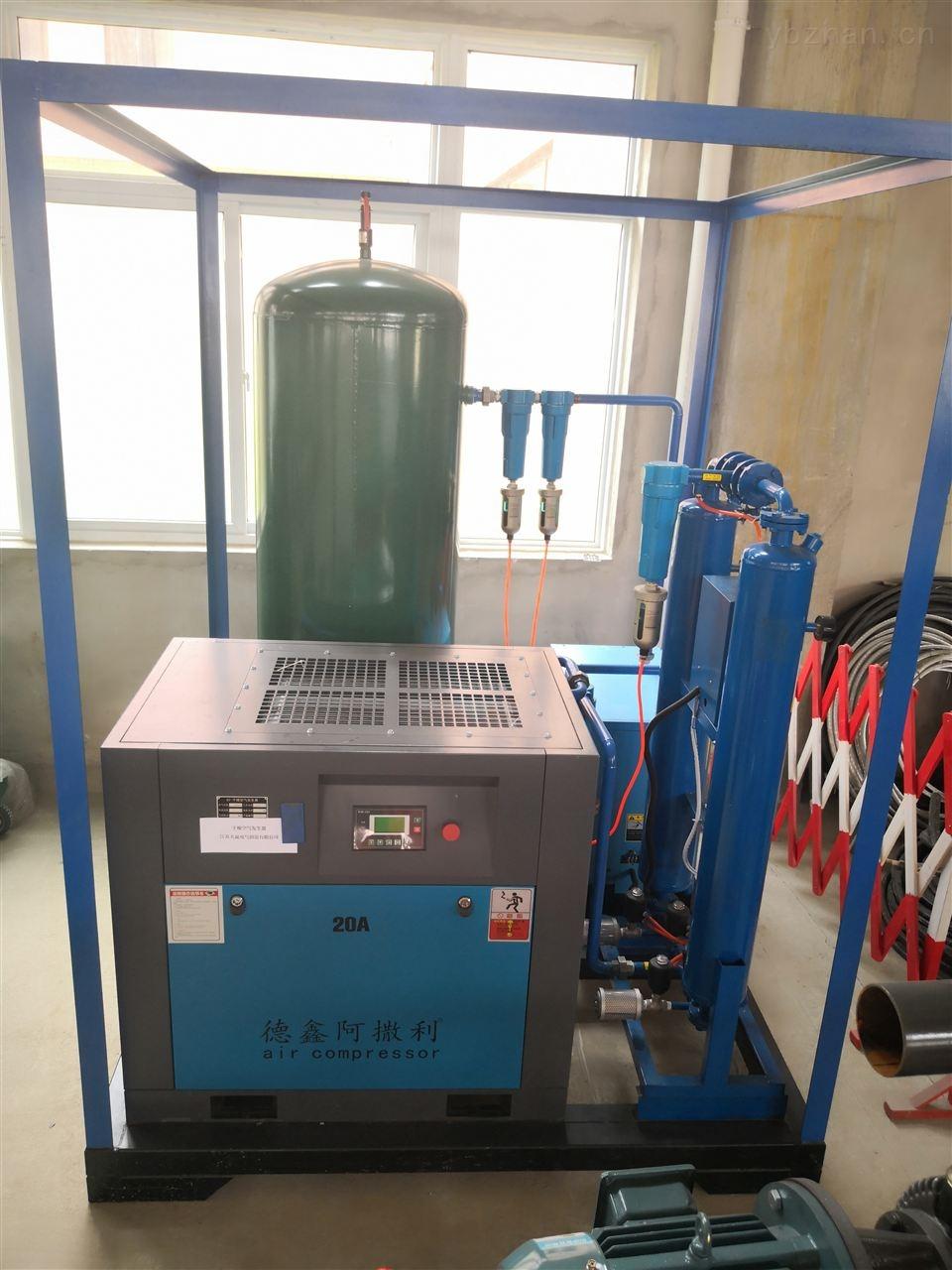 电力二级承试设备选型--干燥空气发生器