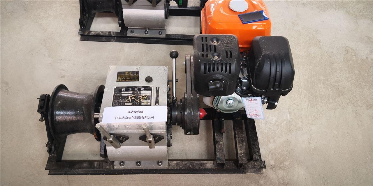 电力三级承试电力设备技术咨询--机动绞磨机