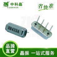 厂家供应 高精度 低插入损耗声表滤波器 F11