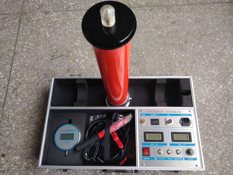 五级承试电力资质申报费用--直流髙压发生器