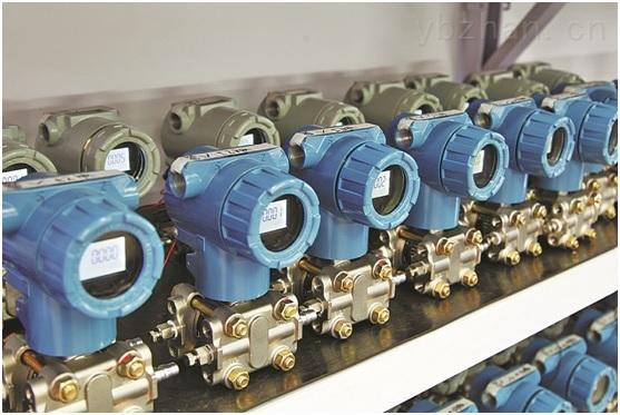 分体式压力变送器-华恒仪表厂家