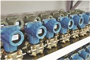西安工業壓力變送器,西安華恒儀表