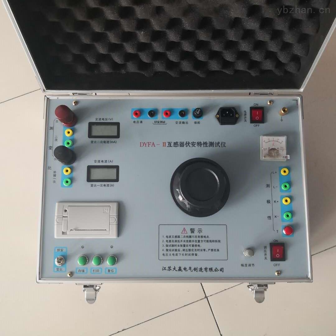 四級承試資質設備--互感器伏安特性測試儀