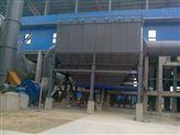 中频炉除尘器治理方案