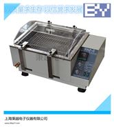 上海秉越品牌水浴恒温振荡器 SHZ-A