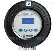 英国密析尔纯气分析仪XTC601系列