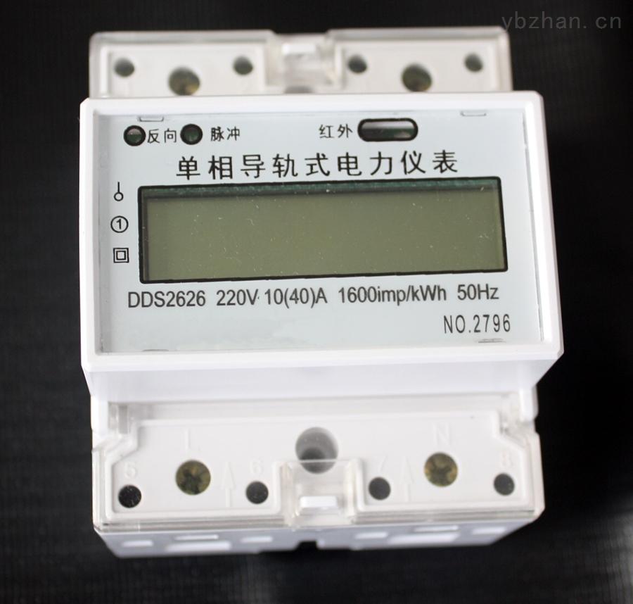 江西亚电单相电流电压表