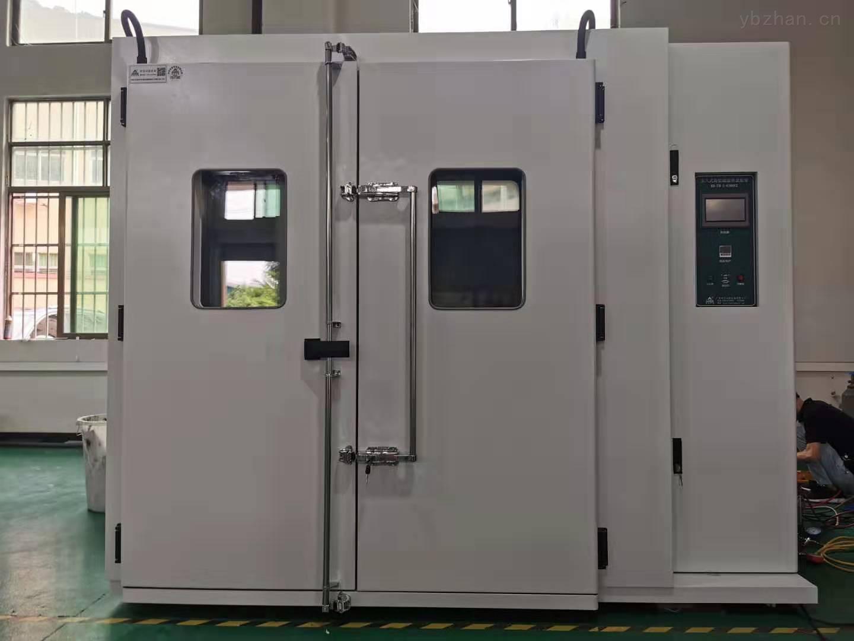 步入式恒温恒湿房大型环境整体实验室非标定