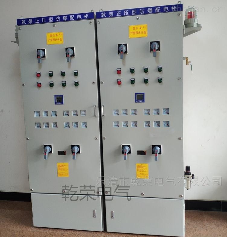 脈沖儀變頻防爆配電柜