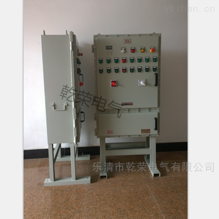 落地式防爆控制柜 防爆电箱电柜厂家