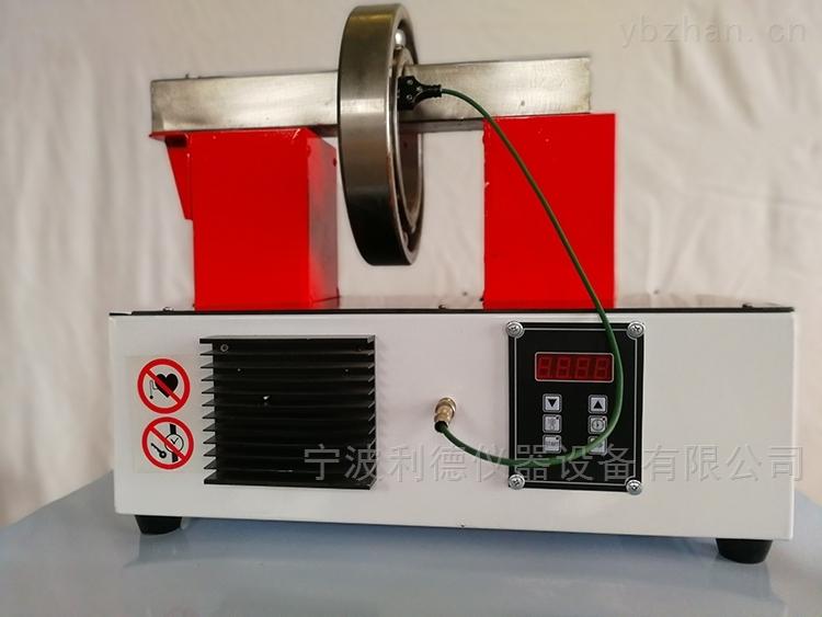 LDK-150H-寧波廠家現貨三組銅線圈軸承加熱器行業應用