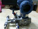 ZYY-1151/3351DP差壓變送器