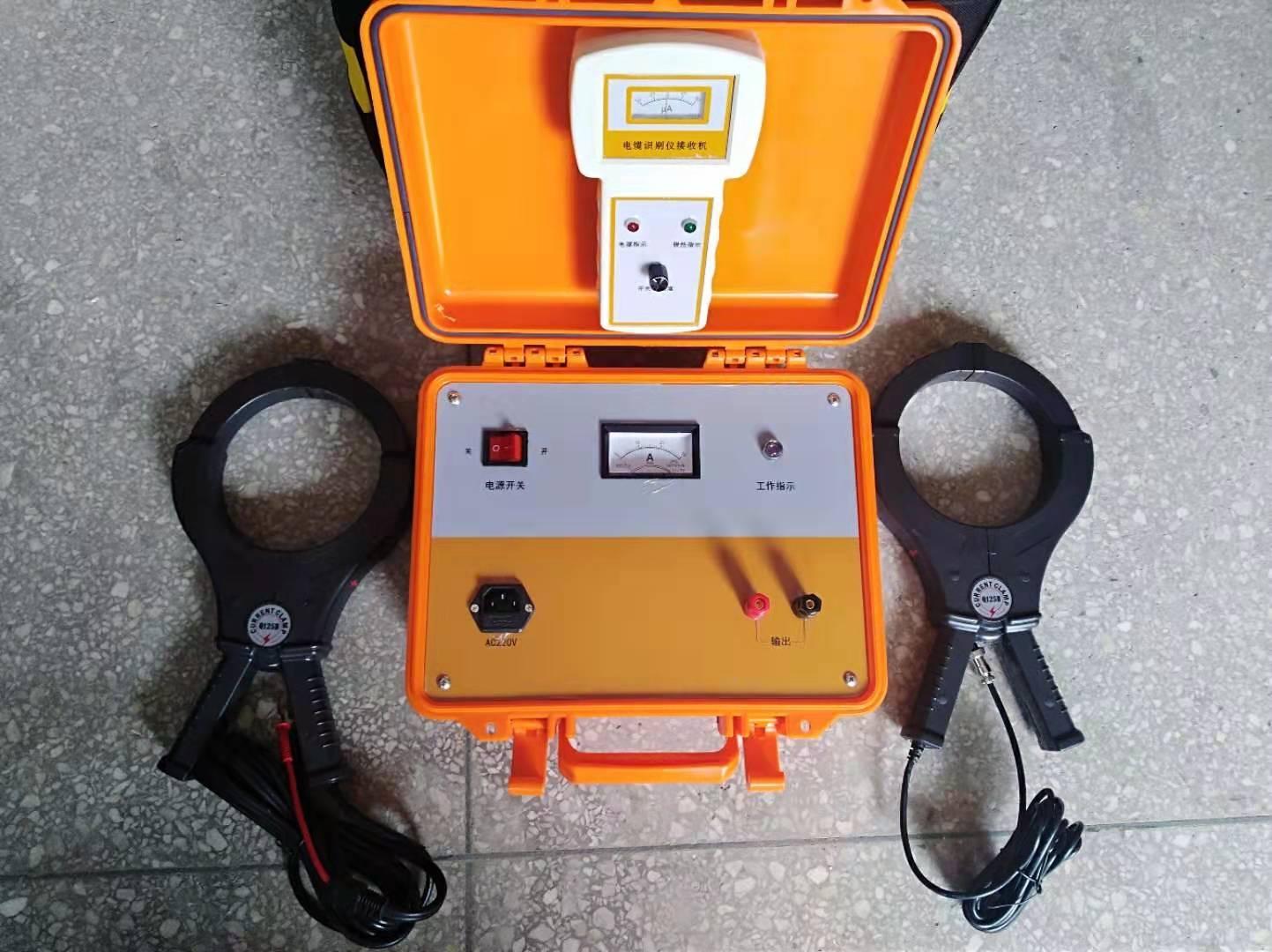电缆识别仪 地下管线探测仪