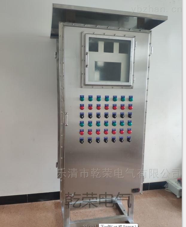 12U防爆网络机柜