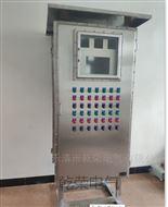 BXM12U防爆网络机柜