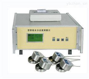 SMG-40台式多通道水分活度測量儀