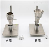 塑料表观密度测试仪