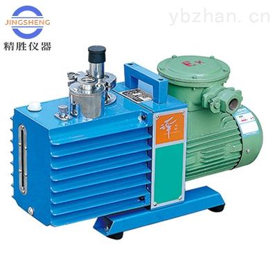 譚氏2XZF-4-防爆型旋片真空泵 抽氣4L/s 防爆電機