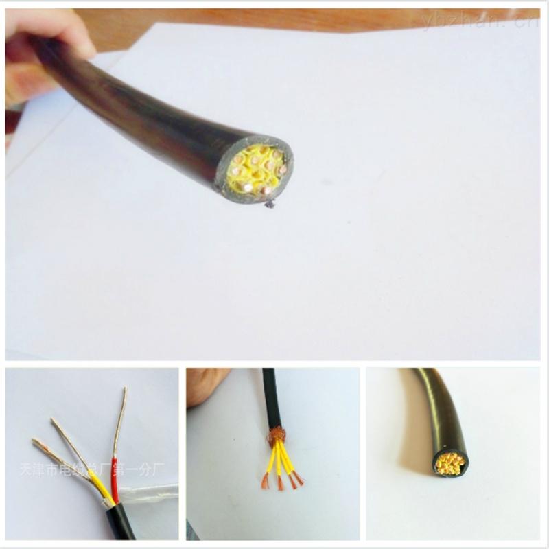 nh-kvvp-7x1.5耐火屏蔽控制电缆原厂销售
