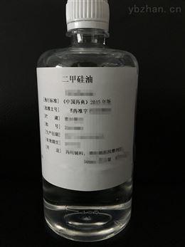 医用级醋酸 资质齐全 有证批文