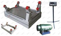 供應開關量輸出雙層電子鋼瓶秤