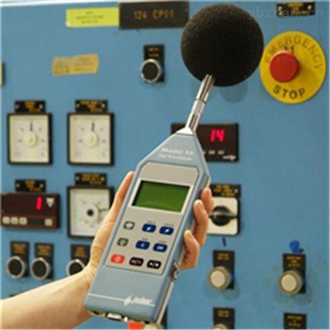 英国PULSAR户外测量套装