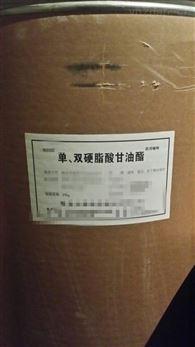 无水/三水 医用级醋酸钠 资质齐全 有证