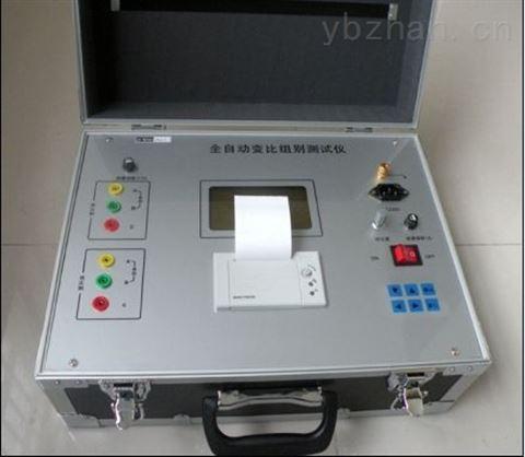 手持型变压器变比组别测试仪