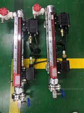 油水分離器不銹鋼材質電伴熱電加熱液位計