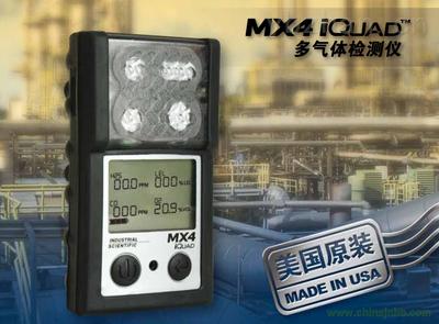 济南供应煤矿用英思科MX4四合一气体报警仪