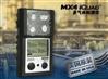 MX4英思科煤矿用四合一气体检测报警仪