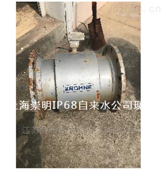 DN300上海科隆电磁流量计