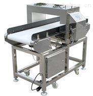 高性能高精度食品金属探测仪器