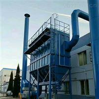 小型锅炉除尘器生产厂家