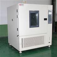 电池高低温测试箱