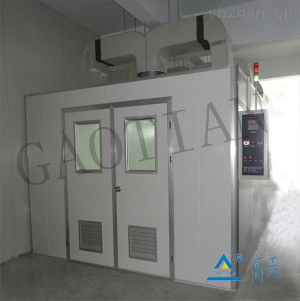 恒溫老化房高溫試驗室參數結構及特點