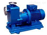 工厂直销自吸式磁力泵专业生产品质无忧